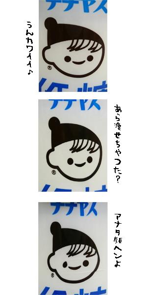080207a.jpg