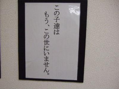 DSCF3287.jpg