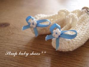Strap baby shoes