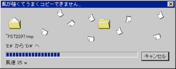 20080324181456.jpg