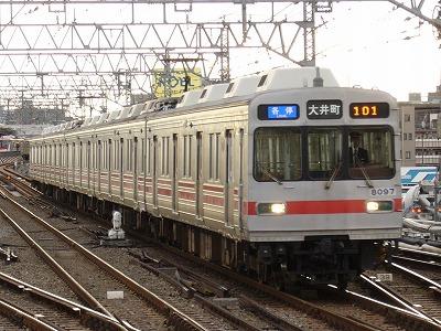 101ゥ 8097F