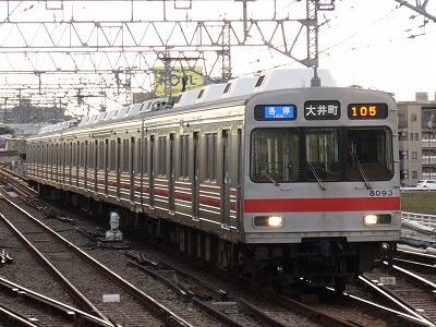 105ゥ 8093F