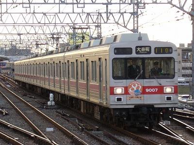 110ゥ 9007F