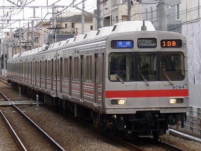 108ゥ8093F