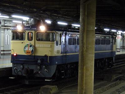 P1150794 - コピー