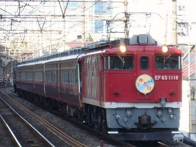 P1150901 - コピー
