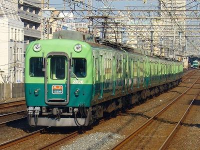 2614F 急行淀屋橋行