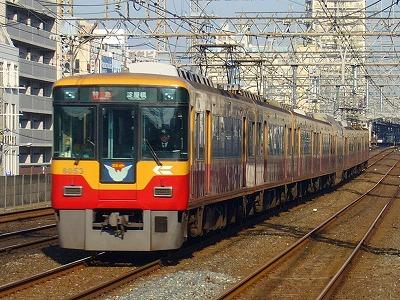 8003F 特急淀屋橋行