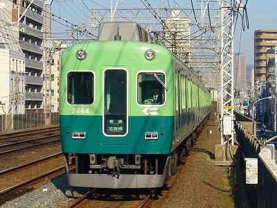 2454F 普通淀屋橋行