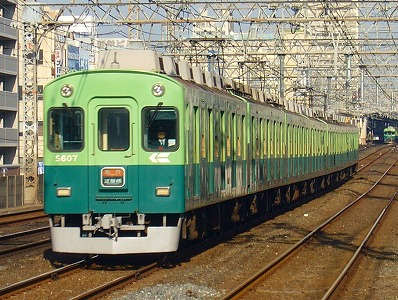 5557F 急行淀屋橋行