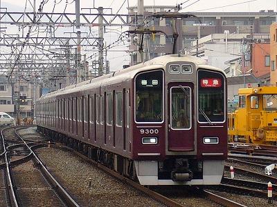 9300F 特急梅田行