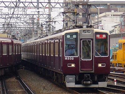 8332+8313F 特急梅田行