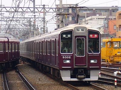9302F 特急梅田行