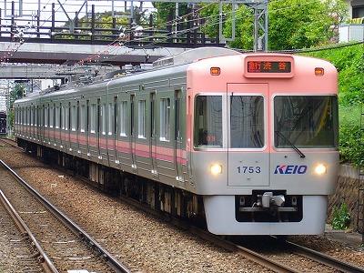 03 1703F 急行渋谷行