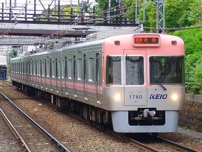 09 1710F 各停渋谷行
