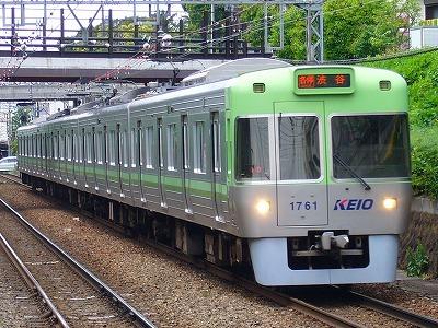 10 1711F 各停渋谷行