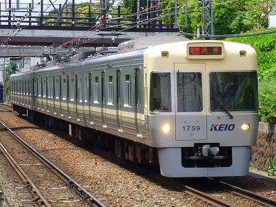 11 1709F 各停渋谷行