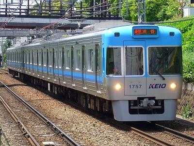 17 1707F 各停渋谷行