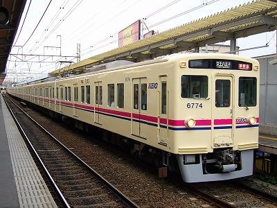 6723+6724F 準特急京王八王子行