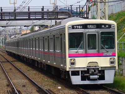 7011F 各停高尾山口行