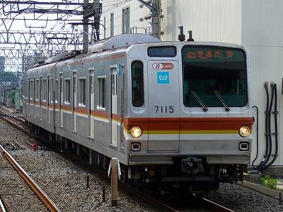 03S 7115F 副都心線各停渋谷行