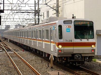 11S 7128F 副都心線各停渋谷行