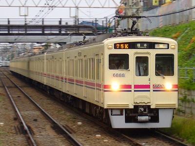 75K 6042F+6438F 急行橋本行