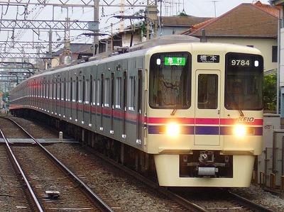 9034F 急行橋本行(地上運用)