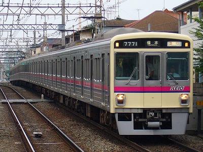 7021F 急行橋本行