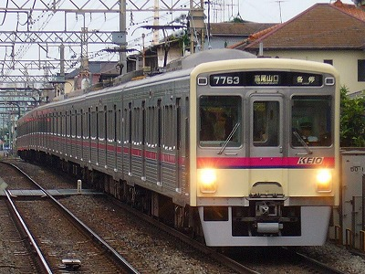 7013F 各停高尾山口行