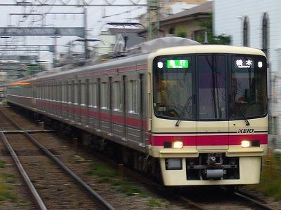 8003F 急行橋本行