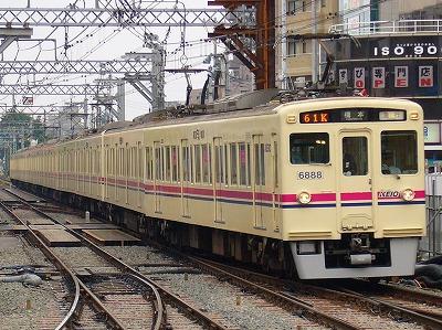 61K 6042F+6438F 急行橋本行