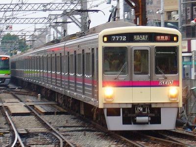 7022F 準特急京王八王子行