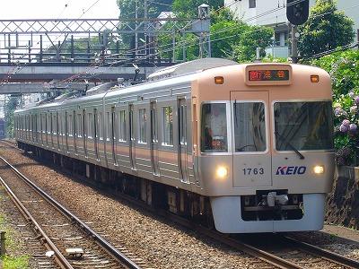 02 1713F 急行渋谷行