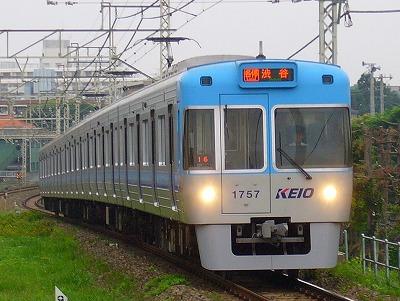 16 1707F 各停渋谷行
