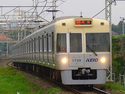 14 1709F 各停渋谷行
