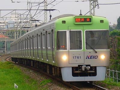 15 1711F 各停渋谷行