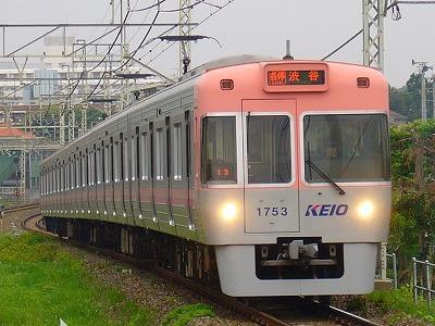 13 1703F 各停渋谷行