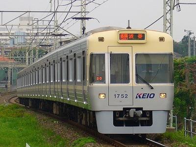 20 1702F 各停渋谷行