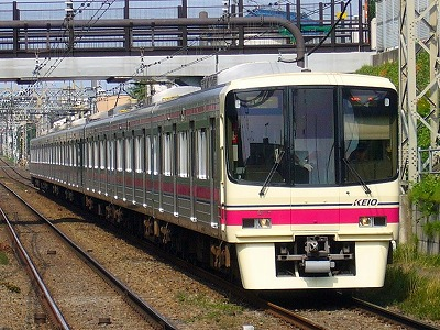 No.17 8021F 快速橋本行