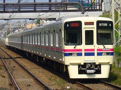 No.7 6410F+9008F 準特急高尾山口行