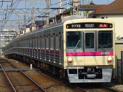 No.4 7023F 特急京王八王子行