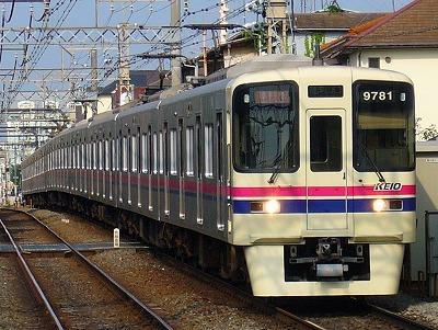 No.10 9031F 準特急高尾山口行