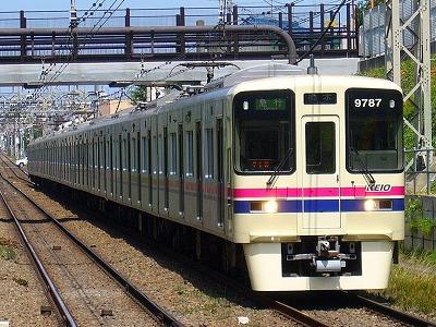 71K 9037F 急行橋本行