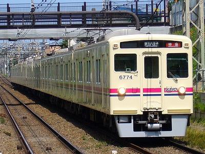 No.3 6023F+6024F 特急京王八王子行
