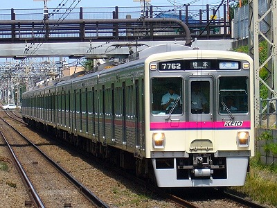 No.13 7012F 快速橋本行