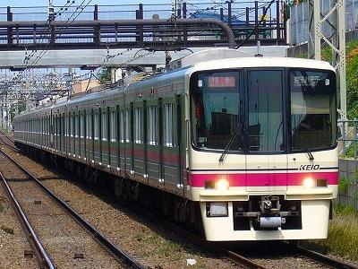 No.4 8012F 特急京王八王子行