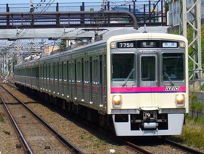 No.54 7006F 快速橋本行