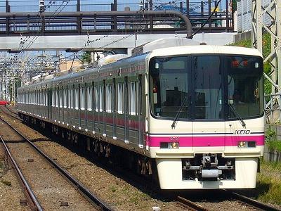 No.16 8031F 快速橋本行