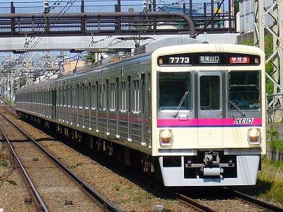 No.12 7023F 準特急高尾山口行
